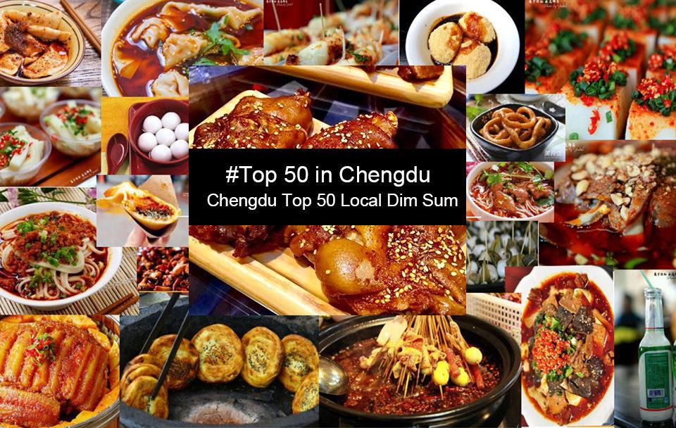 Chengdu Top 50 Local Dim Sum